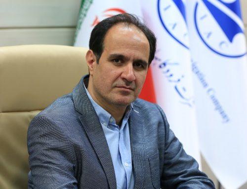 انتصاب محمد امیرانی بعنوان عضو هیات مدیره شرکت فرودگاهها و ناوبری هوایی ایران